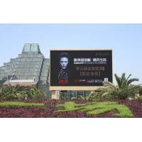 Outdoor P 10 Programmable Led Scrolling Display Led Curtain Display 16 × 16 Manufactures
