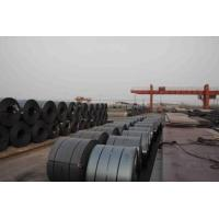 hot rolled steel coil Manufactures