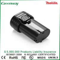 High Capacity power tool replacement battery for Makita BL7010 TD020 TD020D TD020DS TD020DSE TD020DSEW TD020DSW Manufactures