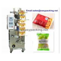 Automatic back sealing granule packing machine/Snack packaging machine Manufactures