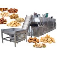 Raw Cashew Kernel Almond Nut Roasting Equipment Henan GELGOOG Machinery Manufactures