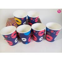 Quality Eco Friendly Custom 270G with Single PE Coated Paper Cup for Hot Drinking for sale