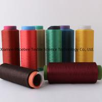 Haute couture Color Yarn  Polyester DTY for Hand Knitting, Weaving Manufactures