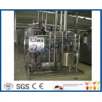 China CE High Heat Treatment Pasteurizing Milk Machine For Milk Pasteurization Process on sale