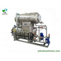 two open door type automatic sterilizer autoclave machine for pouches food Manufactures