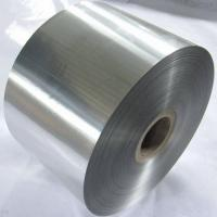 1100 3003 5052 H14 Aluminium Coil Sheet Abrasion Resistance For Making Curtain Wall Manufactures