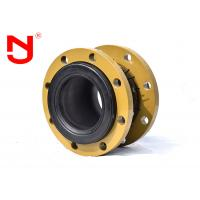 Quality Steel Rubber Flexible Joint / Flexible Expansion Joints For Rigid Piping System for sale