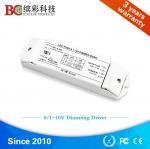 High quality 12V 24V DC 1-10V dimmer driver; dimmable lights driver; 0-10V dimming led driver Manufactures