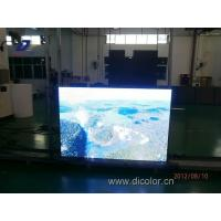 Large P8 SMD Outdoor Led Display Signs / Led Video Screen 320mm x 320mm Manufactures