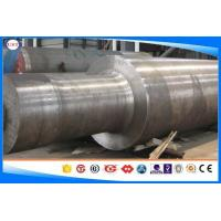 DIN X20Cr13 / 1.4021 / 420 Steel Shaft , Hot Forged Alloy Steel Shaft Manufactures