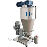 High Speed Micro Powder Feeder Quick Conveying Wide Measuring Range Manufactures