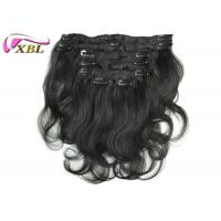 Unprocessed Natural Human Hair Extensions Black Clip In Hair Weave Body Wave 7 Pieces / Pack Manufactures