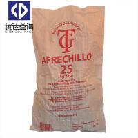 White Laminated Woven Pp Plastic Packaging Bag For Flour Rice Sugar Manufactures