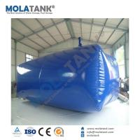 Mola Tank 2016 high quality  water bladder most popular water bladder best sale  water bladder Manufactures