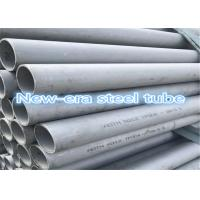 Industrial Seamless Polished Stainless Steel Tubing TP304L / TP316L Material ASTM B36.19 Model Manufactures