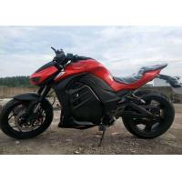 Professional Advanced Electric Battery Motorcycle Automatic High Performance Manufactures