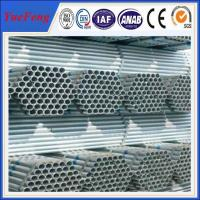Quality New arrival! Aluminium extruded tubing/ cosmetic aluminium tube 8mm/ thin wall for sale