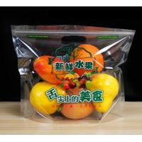 Customized Printing OPP Zipper Gusset Poly Bags with 1kg 2kg 3kg 5kg Vegetables and Fruits Packing Manufactures