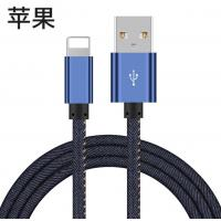 Fashion Jean Denim 1M 2.4A Micro USB Data Charging Cable For Android And ISO System Manufactures