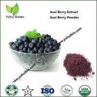 China acai berry supplement extract,acai fruit extract,Acai Berry Supplements,Pure Acai Berry Extract Powder on sale