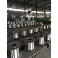 AISI 431 EN 1.4057 ( DIN X17CrNi17-2 ) Stainless Steel Drawn Wire Manufactures
