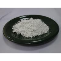 China Strontium Metal Material Strontium Carbonate SrCO3 97% High Purity 1100 °C Melting Point on sale