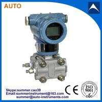 China Differential Pressure Transmitter used for power plant with reasonable price Made In China on sale