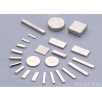 Quality Super Strong Small Neodymium Disc Magnets N45SH 5mm ZI NI Epoxy Coating for sale