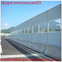 2015 High Quality Aluminum Sound Barrier Manufactures