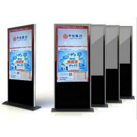 Wireless Shockproof Android Digital Signage Support 3G And WIFI Manufactures