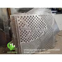 CNC Turret punching Aluminum perforated panel Metal aluminum cladding panel carved panel sheet for facade Manufactures