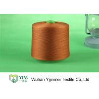 Dyed Plastic Core Polyester Yarn , Polyester Sewing Yarn Double Ply