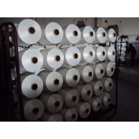 China 100% polyester yarn FDY raw white SIM 150/48 on sale
