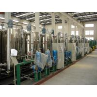 Low Pressure Chemical Dosing Equipment For Cooling Water System Manufactures