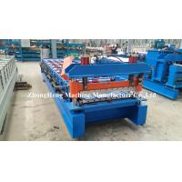 Double cylinda control Roofing Sheet Roll Forming Machine with double chains transmisson Manufactures
