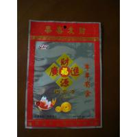 China Customized OPP / CPP Foil Pouch Packaging For Food Color Printed on sale