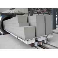 Light Weight AAC Block Manufacturing Plant Fly Ash Brick 380kw - 450kw Manufactures