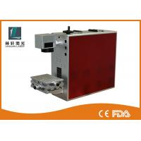 Air Cooling Fiber Metal Laser Engraving Machine For Gold / Stainless Steel / Silver Manufactures
