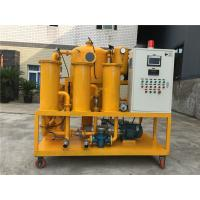 Top Quality Transformer Oil Purification System/Transformer Oil Treatment Manufactures