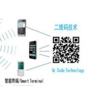 Easy Scan T1 QR Code Reader , Tour Guide Microphone System For Tourism Manufactures