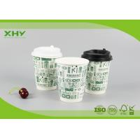 China 12oz 400ml Food Grade Matte Finished Double Wall Paper Cups with Lids on sale
