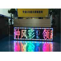 OEM P10 Rgb LED Panel , P10 Smd LED Module Low Power Consumption       Customized Size  Manufactures
