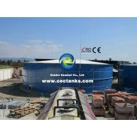 China ISO9001 Anaerobic Digestion Tanks With Three Phase Separator For Biogas Project on sale