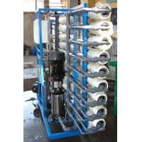 Large Industrial Marine Water Maker RO-500 For Beverage Production 3000 M3/D Manufactures