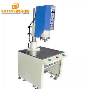 Ultrasonic Plastic Welding Machine For Ultrasonic Sealing Equipment 15khz-20khz High Output Manufactures