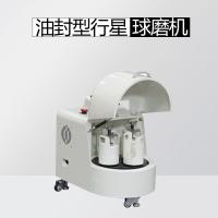 Semi Circle Planetary Ball Milling Machine With High Purity Zirconia Ball Mill Jar Manufactures