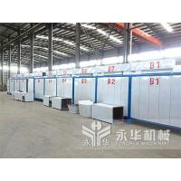 China HJWD20 Mesh belt dryer/band dryer for building materials, fertilizers, vegetables, food drying wholesale
