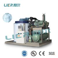 High Efficiency Saltwater Flake Ice Machine , Commercial Flake Ice Maker Manufactures