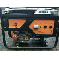 China High quality gasoline generator  3kw small portable  gasoline generator for home use  factory price on sale