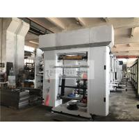 Roto Gravure Digital Automatic Printing Machine High Speed Roll Film Seven Motors Manufactures